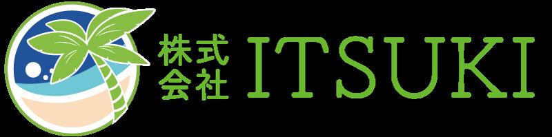 株式会社ITSUKI